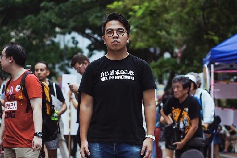 香港眾志主席林朗彥在今回港入境時遭海關帶走,港警以2罪名將其拘捕。(翻攝自林朗彥粉絲專頁)