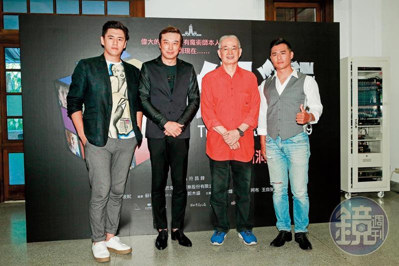 4月底,林煒(左2)參加電影《幻術》的記者會,是少數的演藝工作機會。左一為阿布、右一為竇智孔、右二為石峰。