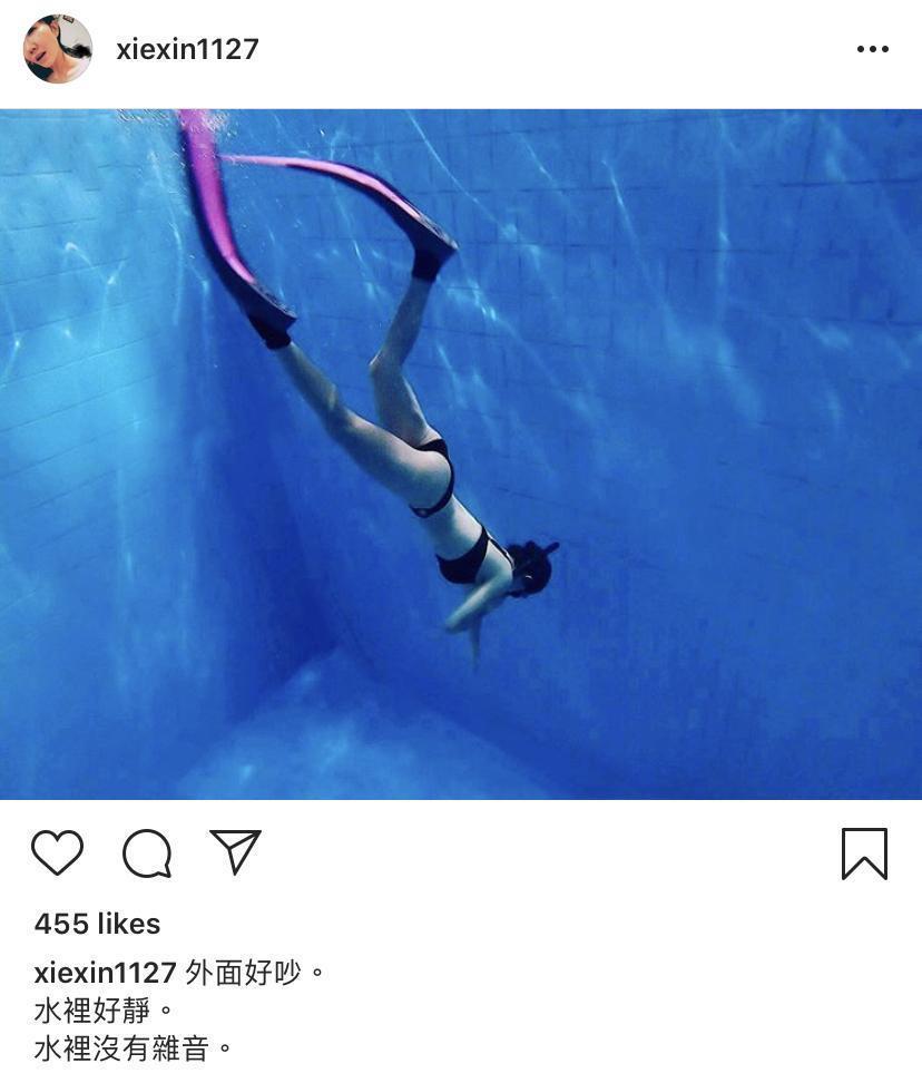 謝忻在IG貼照片,透露最近正在學潛水。(翻攝自謝忻ig)