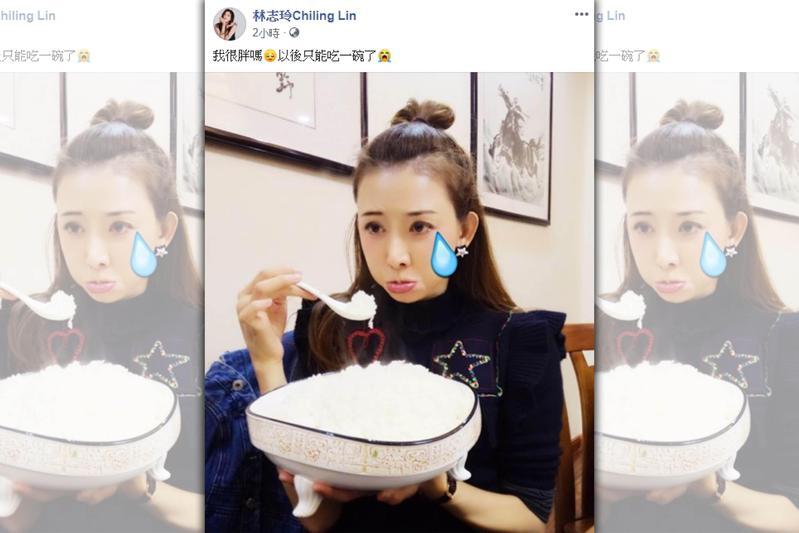 林志玲成為台灣最關心的一顆肚皮,日前也幽默po照回應懷孕傳聞。翻攝自林志玲臉書。