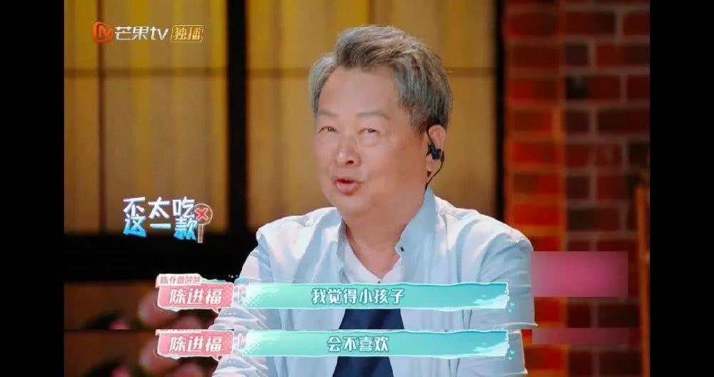 男嘉賓初登場沒多久,陳爸就直言陳喬恩可能不會喜歡,還直言自己不喜歡。(翻攝微博)