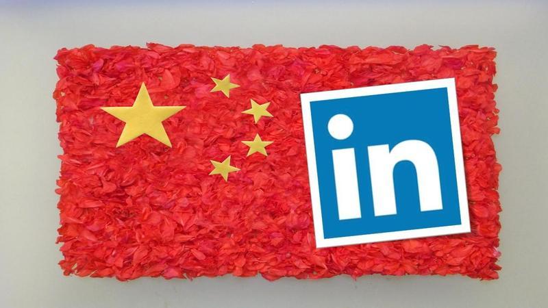 隨網路發達,社群網站成了中國情報單位吸收線民、挖掘情報的重要管道。