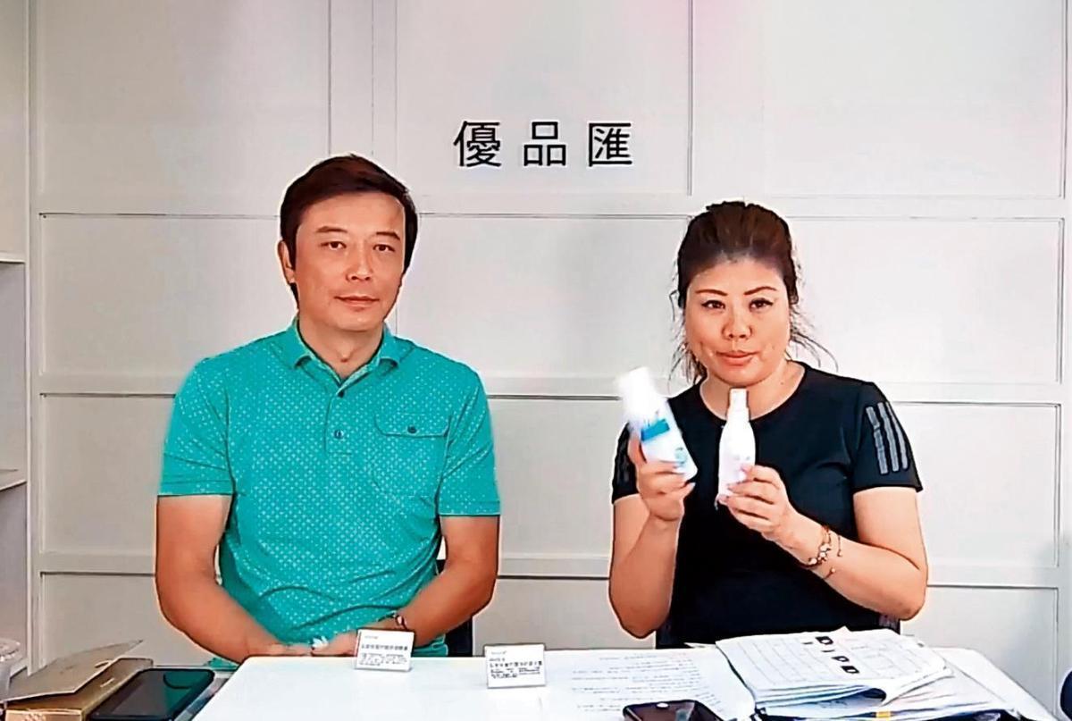 林煒(左)和女總裁劉灼梅(右)從事業夥伴發展到男女朋友關係,親吻照曝光後大方認交往中。(翻攝自劉灼梅臉書)