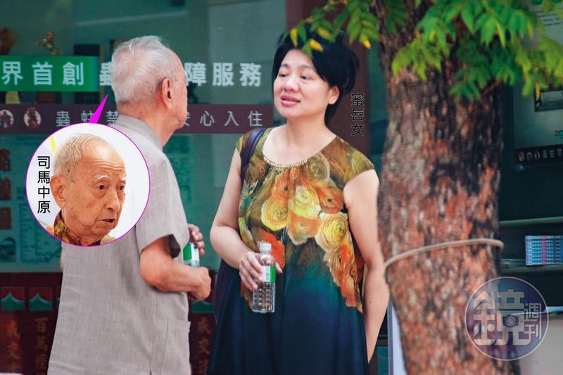 本刊直擊司馬中原(左)8月17日被陳姓熟女(右)帶至房仲賣價值上億元的豪宅,新聞披露後,陳女不再回司馬家,卻熱線邀赴中國發展。