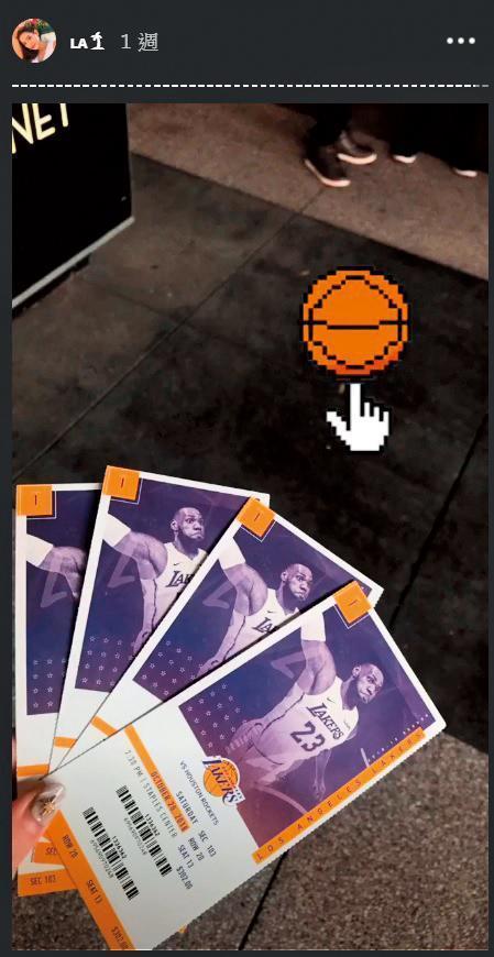柯震東和陳亮君一起去看了NBA,從陳亮君po出的影片,明顯可聽出其中的男聲就是柯震東。(翻攝自陳亮君IG)