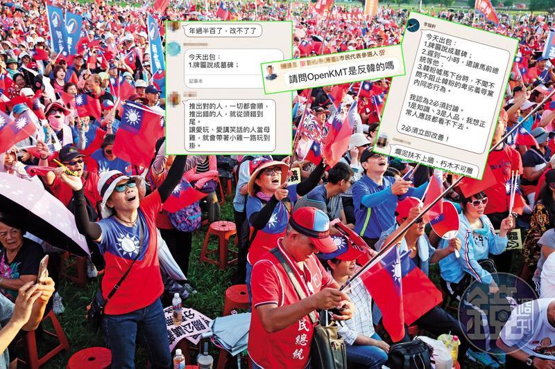 韓國瑜競選形象打出「庶民總統」封號,支持者清一色都是「草根藍」,明顯與黨內菁英格格不入。