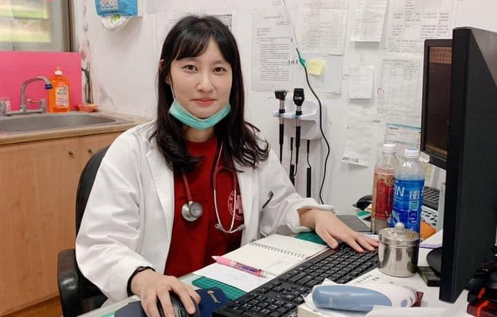 蘭嶼衛生所昨宣布,9月起新進一位女醫師黃京葦。(翻攝自蘭嶼衛生所臉書)