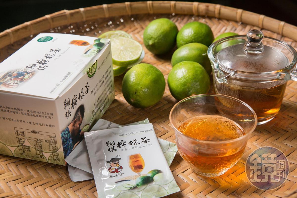 用無籽檸檬、甜菊葉、紅茶攪碎製成的手作檸檬茶包,熱泡、冷沖都回甘。(375元/盒)