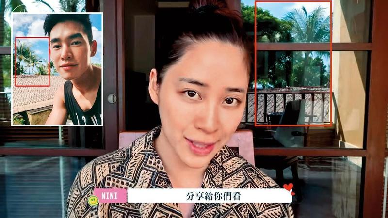 歐陽妮妮在峇里島的影片被比對出與張書豪IG照片的背景一樣,儘管兩人相隔幾天才陸續貼照,仍然被抓包戀情。(翻攝自張書豪IG)