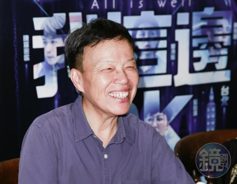 《你那邊怎樣・我這邊ok》監製王小棣出席媒體茶敘。