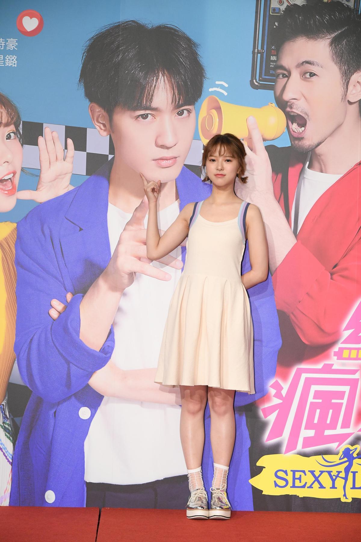 項婕如透露曾被網友嫌胸小「不給推」。