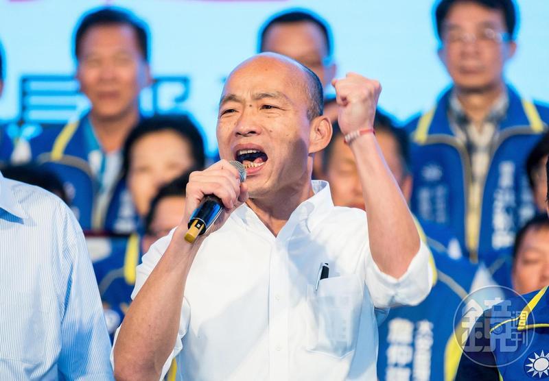 國民黨總統候選人韓國瑜近日頻頻被質疑失言。