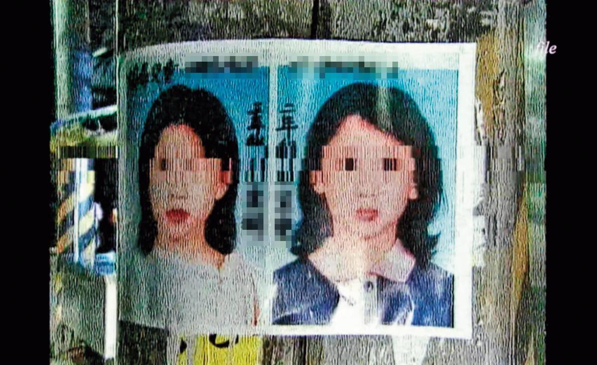 小姊妹失蹤後,家屬四處張貼尋人啟事。(東森新聞提供)