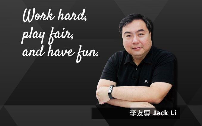 台北醫學大學醫學科技學院院長李友專被推舉擔任2021年至2023年的IMIA理事長。(圖/翻攝自jackli)