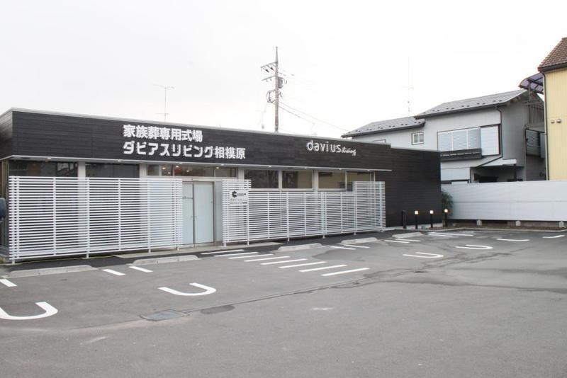 超商的店面坪數、地點甚至是附有停車位等條件,意外跟家族葬的需求吻合,讓日本越來越多殯葬業者,選擇改裝超商物件投資。(取自davius living官網)