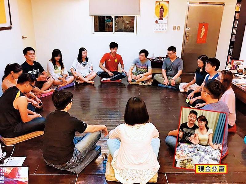 藝識流身心靈療癒學院的課程價格不菲,3天收費近7萬元。(翻攝臉書)