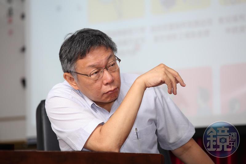 台灣民眾黨官網遭駭,柯文哲回應「該怎麼做就怎麼做」。