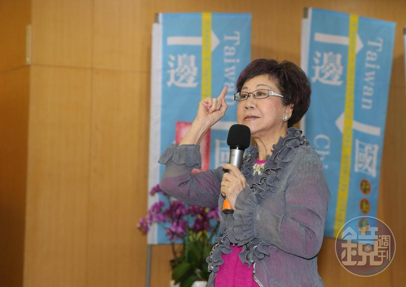 呂秀蓮過去曾發表退黨聲明,但並未辦理手續,因此後續是否受黨紀處分有待觀察。