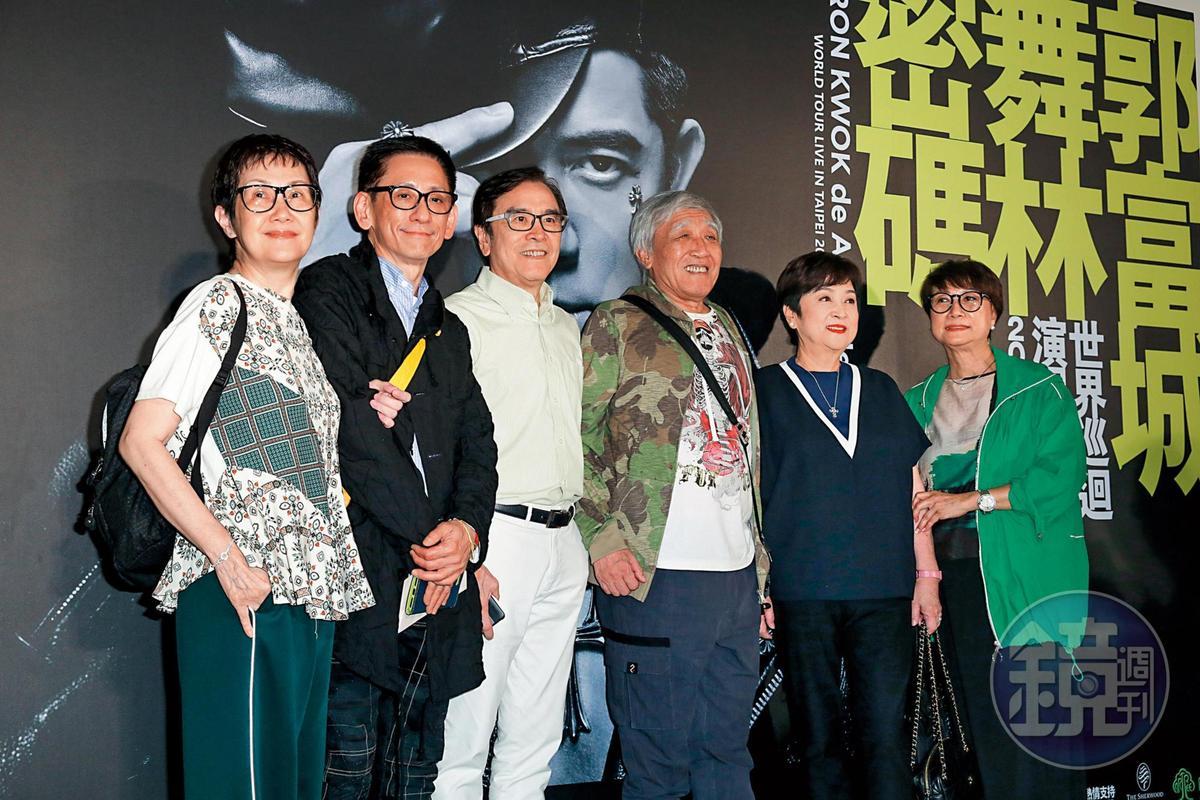 郭富城歌迷老少通吃,連資深影人甄珍(右二)、「急智歌王」張帝(右三)、港星姜大衛(左三)夫妻等演唱會稀客都來捧場。