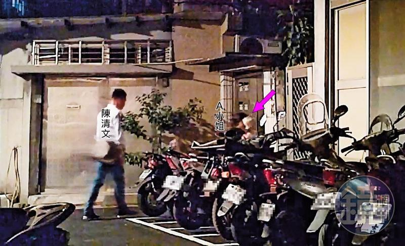 總統隨扈陳清文與性治療師A小姐深夜一起回到A小姐住處過夜。