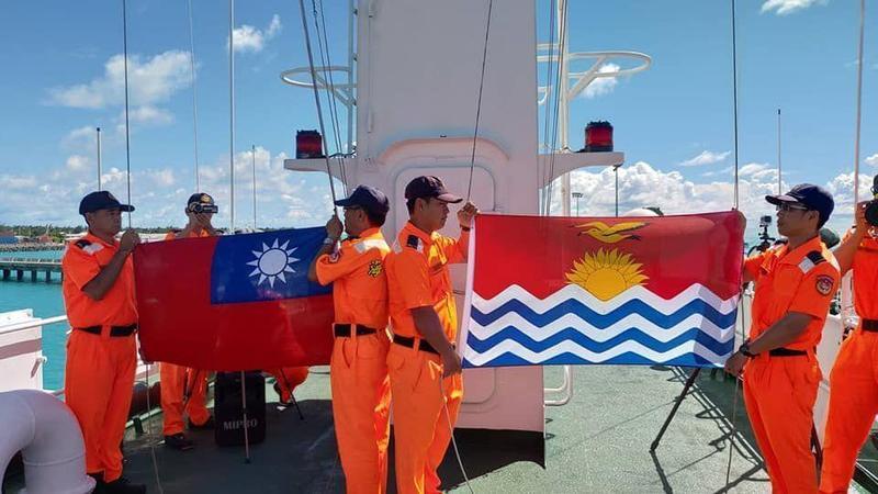 太平洋邦交國吉里巴斯最近與中國互動頻繁,打算以突襲方式建交,最快本週內宣布與台灣斷交。(翻攝自海巡署艦隊分署臉書)
