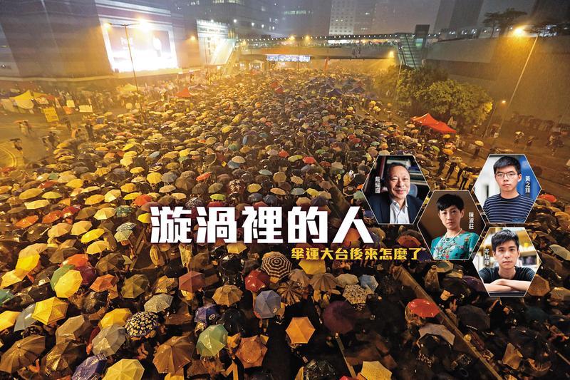 歷時79天的雨傘運動,參與人數約為120萬,占香港1/6的人口。之所以名為傘運,是因為示威者面對警方以胡椒噴霧驅散時使用雨傘抵擋,媒體因而稱此運動為雨傘革命。(達志影像)