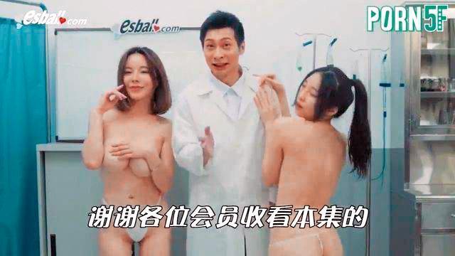 網友在PTT八卦版上po出逸祥(中)主持網路節目《性感高校》的截圖照,尺度之大令人不敢直視。(翻攝自PTT)