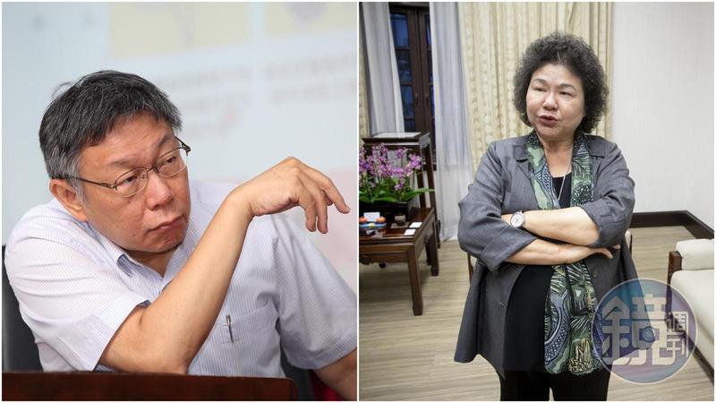繼「比較肥的韓國瑜」後,柯文哲再度失言批評陳菊。