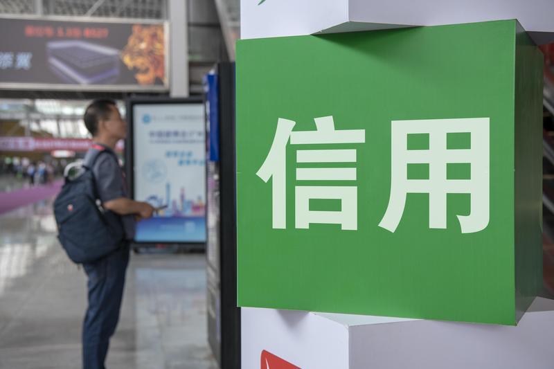 中國推行的「社會信用體系」強化對企業的監控。(東方IC)