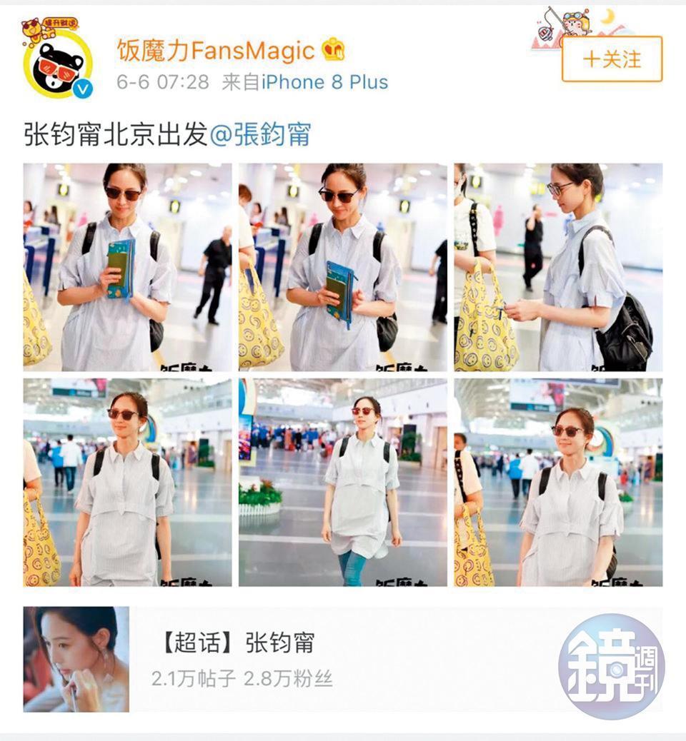張翰前往首爾之後,有讀者拍到張鈞甯出現在北京機場,直指她是飛往首爾與張翰碰面。(讀者提供)
