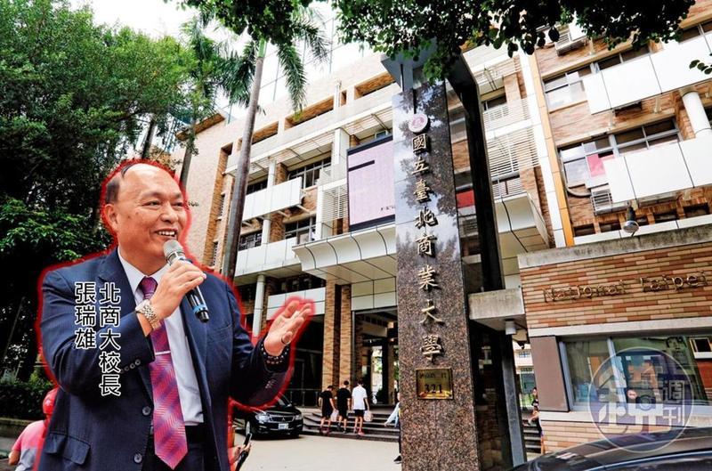 國立台北商業大學校長張瑞雄上任逾5年,治校作風極具爭議。(小圖翻攝台北商業大學臉書)