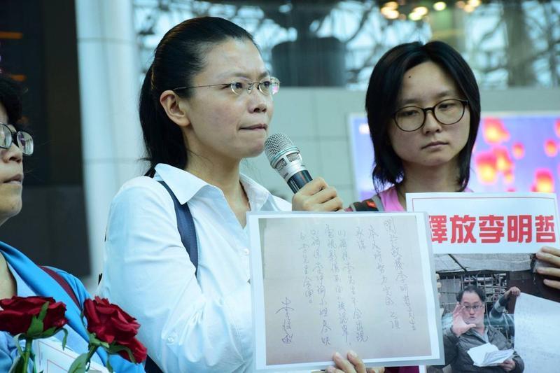 李明哲因「支持中國民主化」,遭中國以「顛覆國家政權罪」判刑5年,其妻李凈瑜四處為夫奔走。(翻攝自台灣人權促進會臉書)