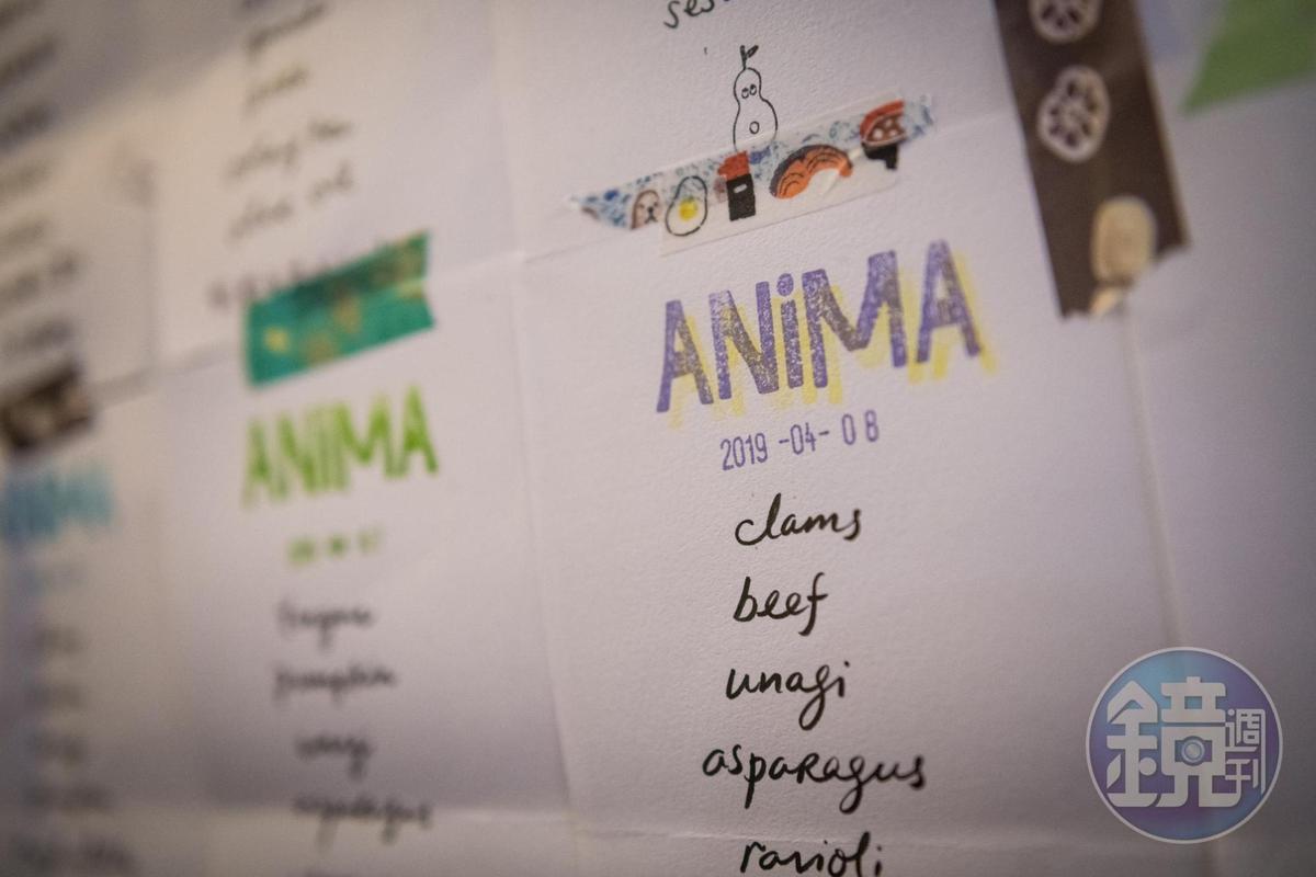 ANiMA套餐菜單每天都會略作更換。