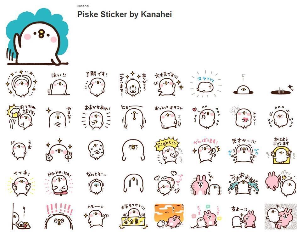 卡娜赫拉以粉紅兔兔跟P助的貼圖席捲全球。(翻攝自卡娜赫拉臉書粉專)