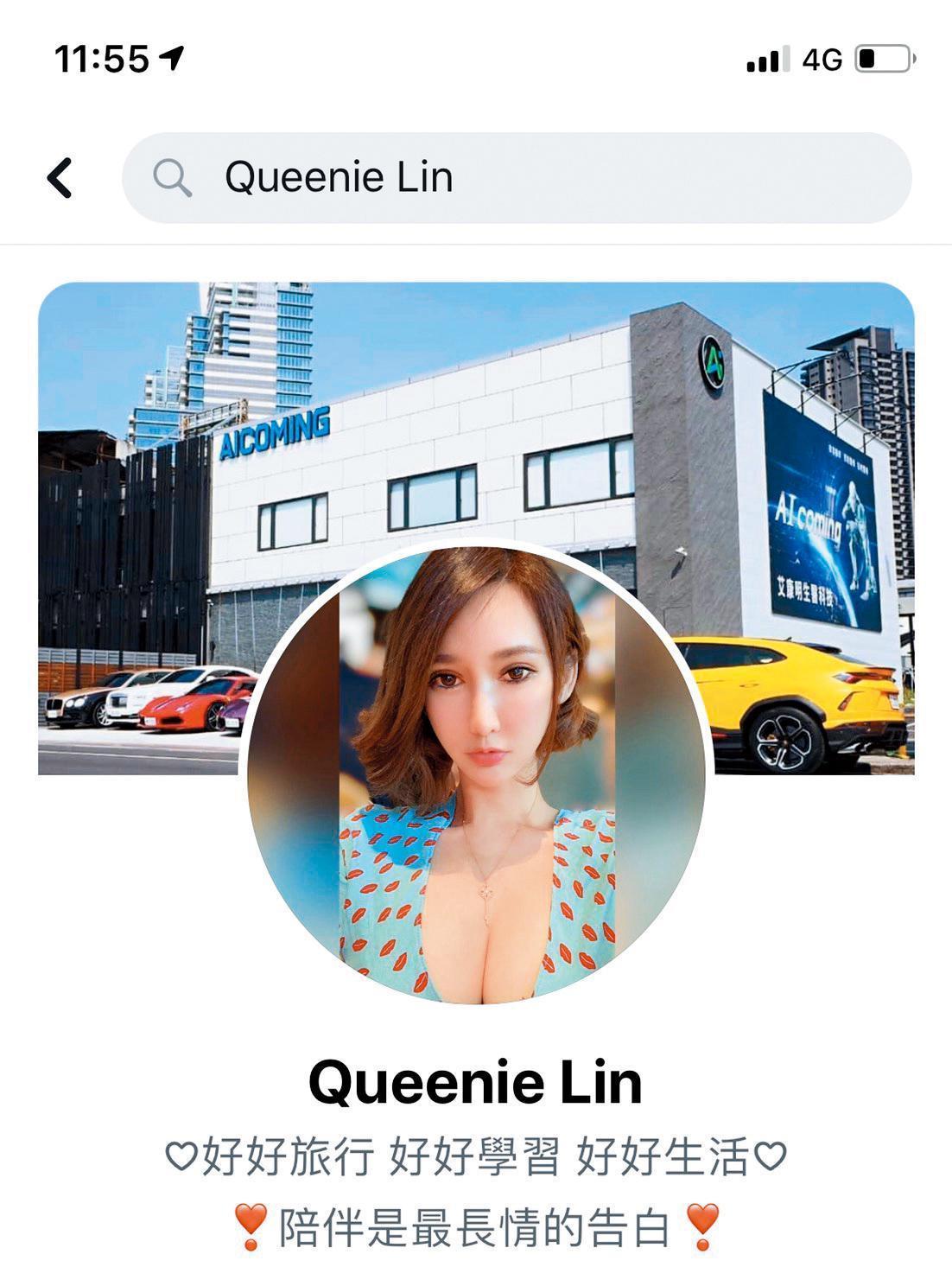 連千毅最新的相好,是40歲的美魔女林女。(翻攝自Queenie Lin臉書)