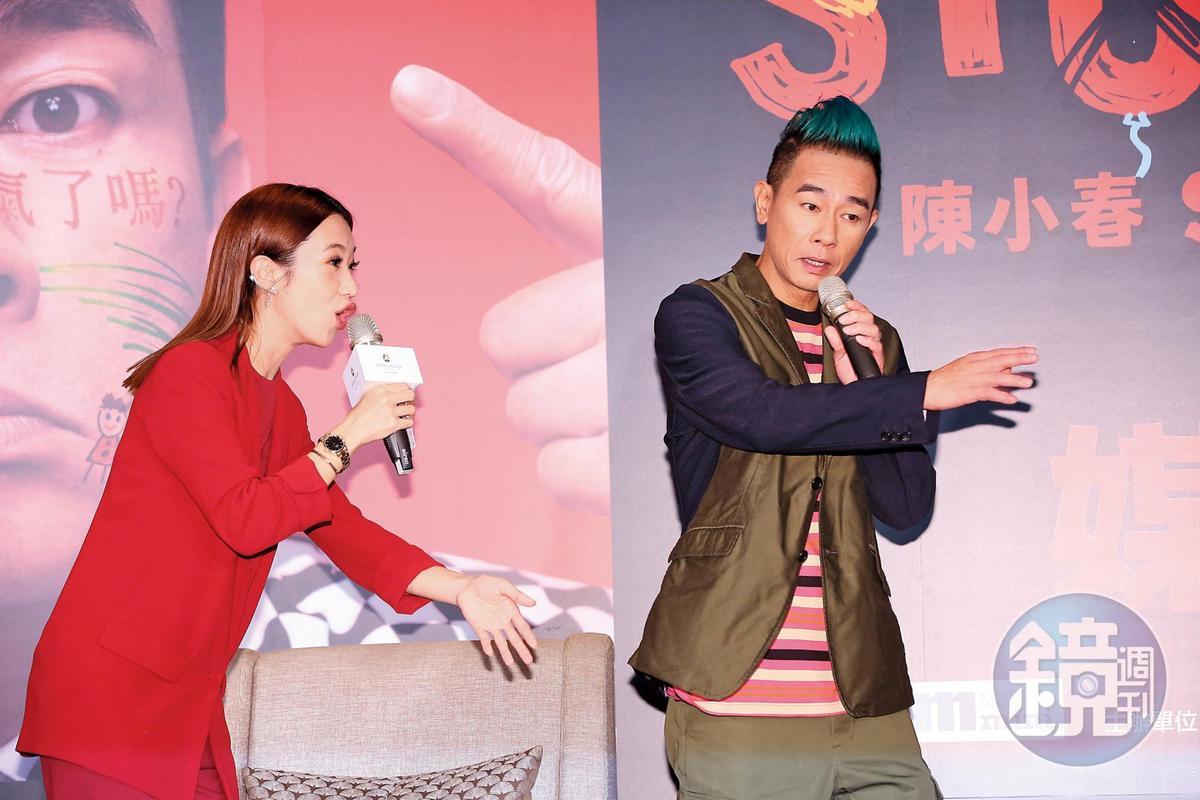 Lulu(左)一副雞樣,頗具喜感,但完全是在陳小春(右)面前不自量力。