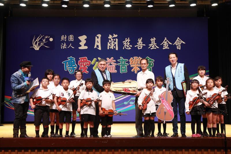 王月蘭慈善基金會,大手筆贊助超過10家全台各地偏鄉小學樂器。(圖為芳苑國小)