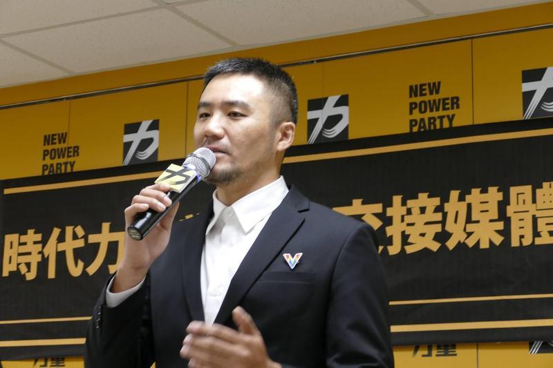 時代力量發言人陳志明可能參選新北市第3選區立委。(翻攝時代力量臉書粉專)