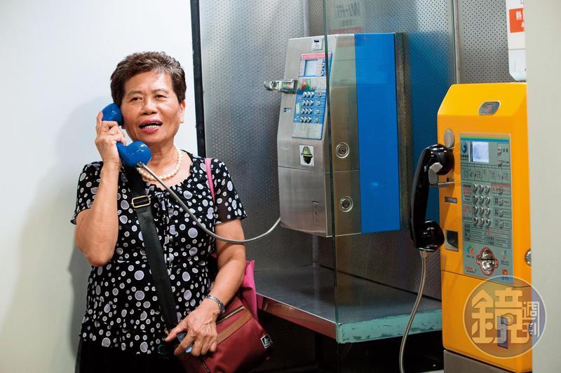 退休法官鄭麗燕不用手機,很會找公共電話,不覺得有何不便。