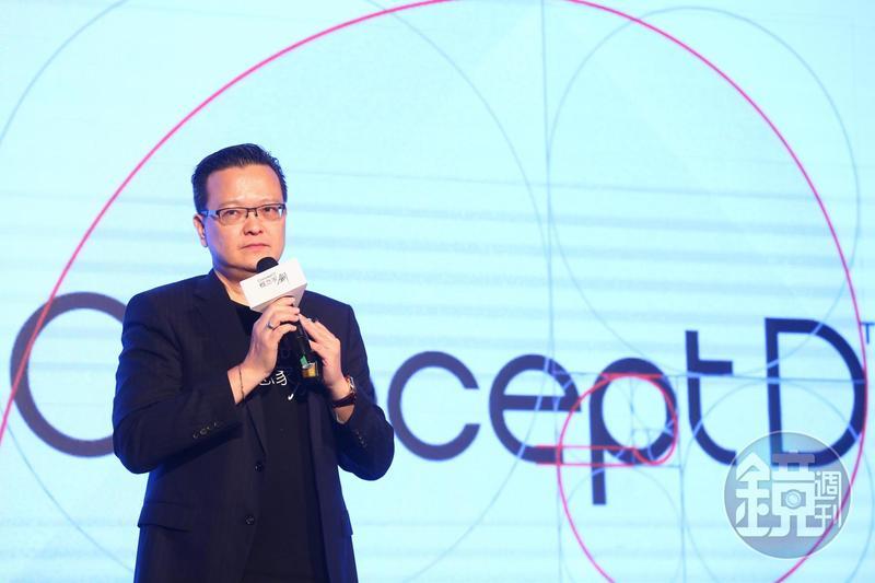 台灣品牌宏碁鎖定創作者打造的Concept D(概念家)子品牌系統商品正式登陸台灣。
