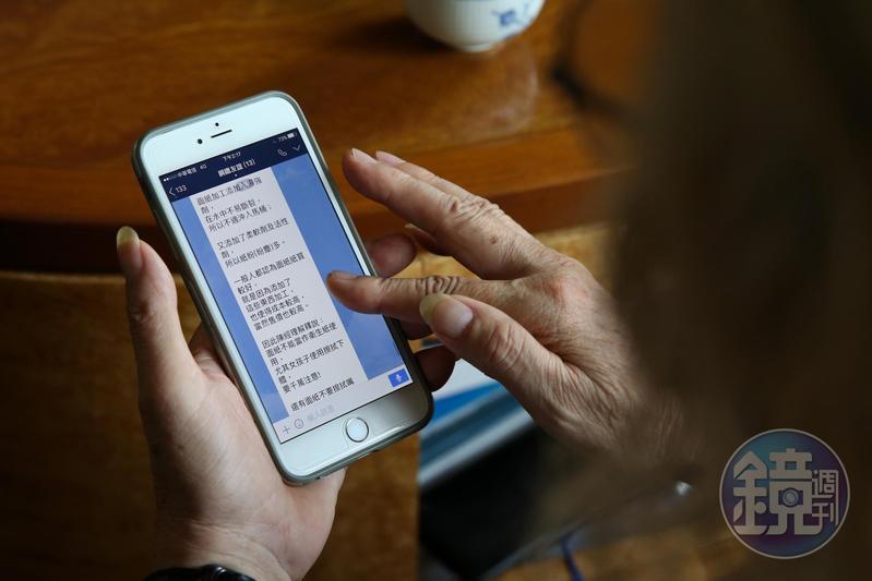退休法官鄭麗燕拒絕使用手機,靠大量閱讀獲取資訊。