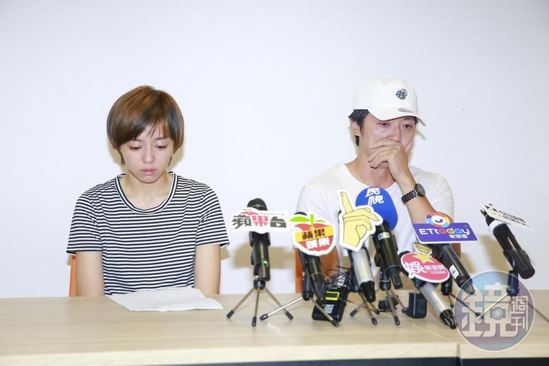 馬俊麟與王瞳開記者會,否認「侵門踏戶」說。