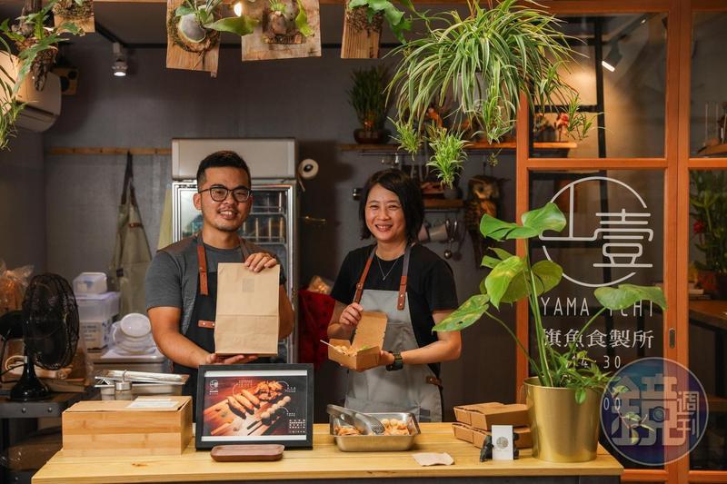 欣珊(右)與老公(左)一起經營「山壹旗魚食製所」,打造出不同於市場傳統攤位的小店。
