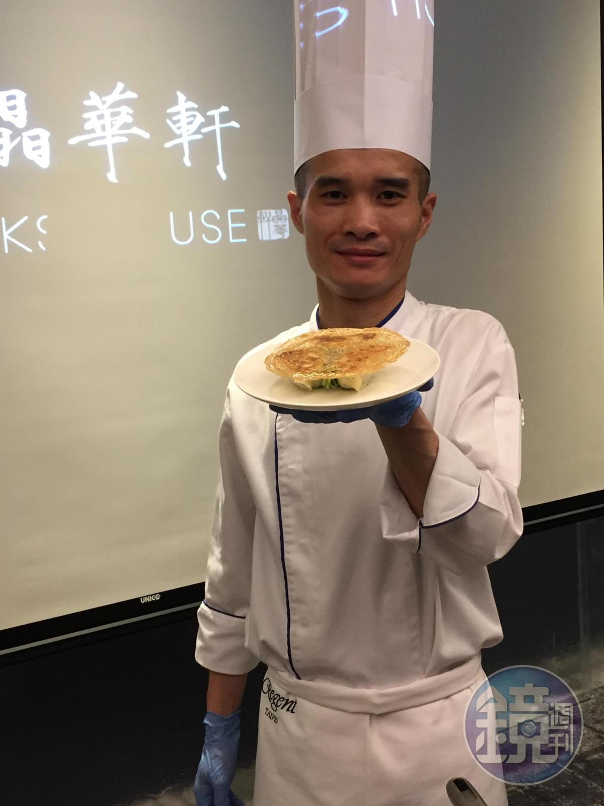 中式點心行政主廚吳滿權,有深厚的港點實力。