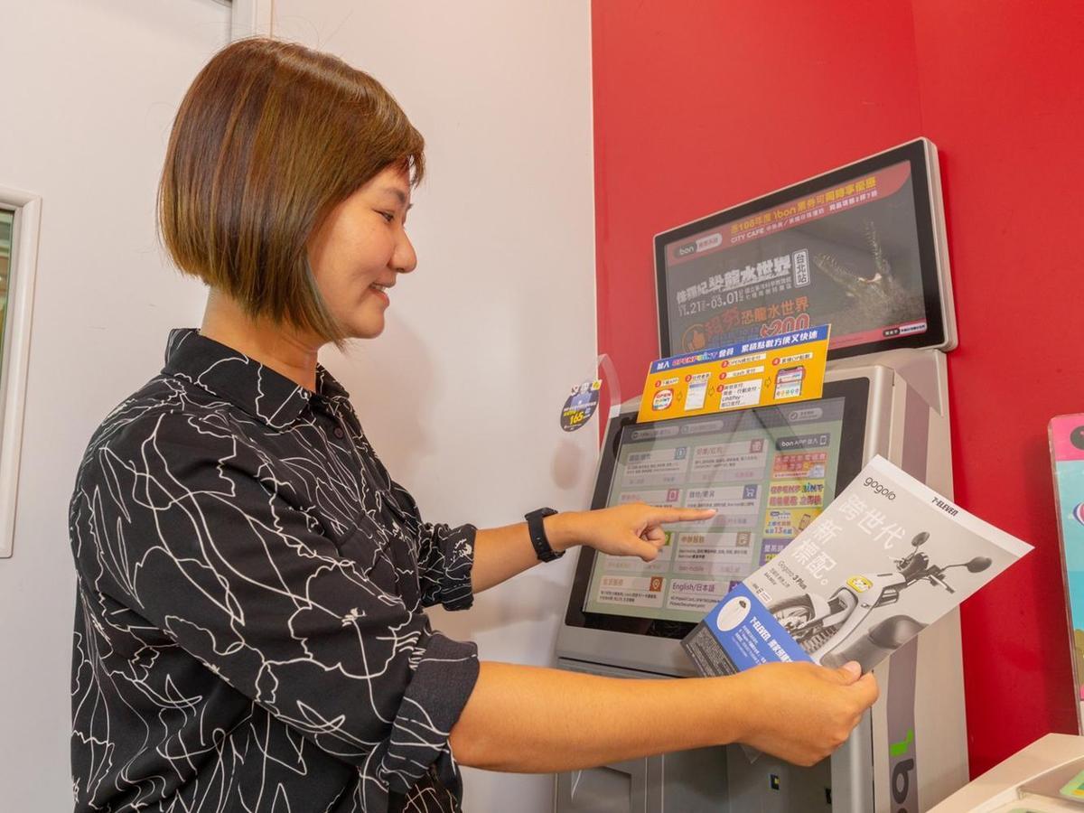 消費者只要至ibon機台預付500元訂金下訂後,即可完成預購,10月底前完成購車還能獲得獨家限量好禮。