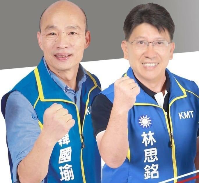 國民黨新竹第二選區立委參選人林思銘稱「台灣販毒判太重了」挨轟。(圖截字林思銘粉專)
