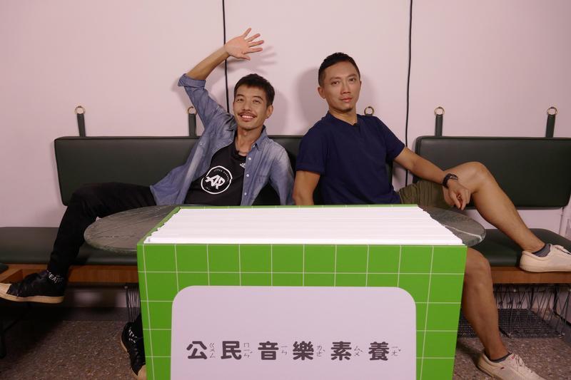 四分衛主唱阿山日前接受網路節目「留級玩家」訪問,與主持人小樹大談被男同志告白。(新視紀整合行銷提供)