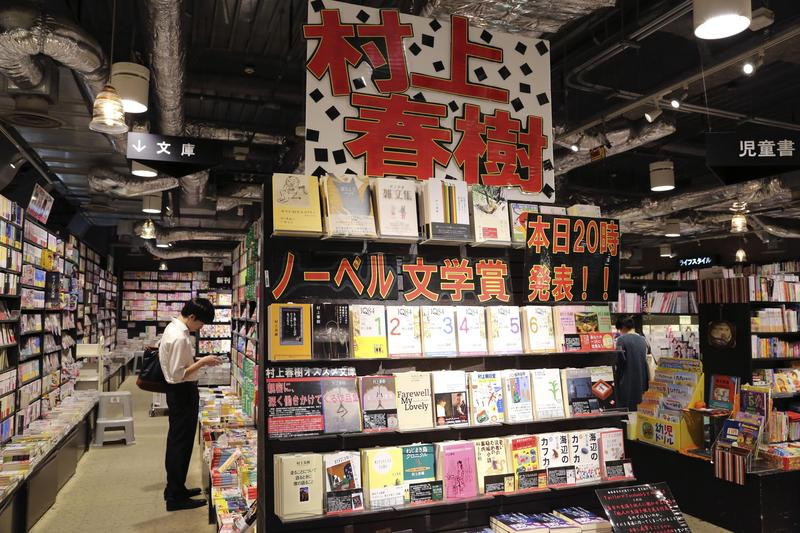 2014年諾貝爾文學獎公布前夕,日本書店對村上春樹作品在日本書店裡的宣傳布置。如今十月的「村上熱」幾乎成了日本出版業與新聞業每年的固定現象。(東方IC)