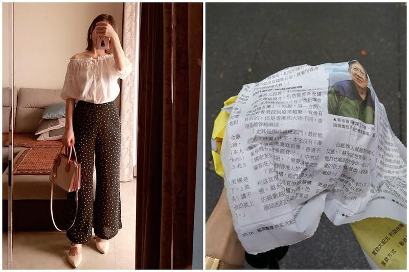 中國籍劉姓女交換生毀損清大連儂牆遭送辦,她嚇得上網求助中國官媒。(翻攝自網路)