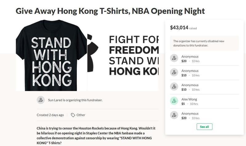 美國有球迷募資,號召NBA開幕戰當天觀眾穿上挺港黑衣。(翻攝自gofundme)